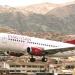 Peruvian Airlines cierra operaciones hasta nuevo aviso