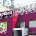 Operador de Pizza Hut adquiere totalidad de Telepizza en el Perú